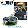 Леска Winner Original Power King Fisher №0810 100м 0,25мм