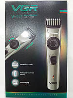 Vgr -v031 стрижка для волос