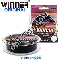 Леска Winner Original Violent №0941 100м 0,22мм *