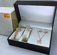 Подарок часы G-1002 (с подарочной коробкой)