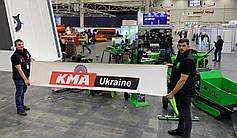 KMA-Ukraine взяла участь в INTER BUILD EXPO 2020