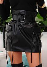 """Кожаная стильная мини-юбка """"CAMPO"""" с поясом и карманами, фото 3"""