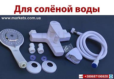 Белый смеситель для ванны пластиковый смеситель для душа серая лейка