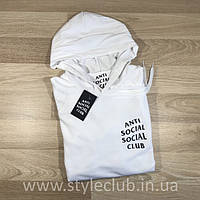Толстовка белая Anti Social Social Club | Худи ASSC | Кенгуру АССЦ