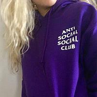 Толстовка фиолетовая Anti Social Social Club | Худи ASSC | Кенгуру АССЦ