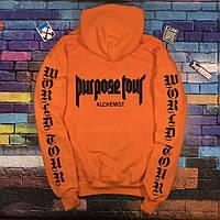 Толстовка оранжевая Purpose The World Tour STAFF | худи пурпус | кенгурушка стафф
