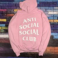 Толстовка Розовая Antisocial Social Club | Худи ASSC | Кенгуру АССЦ