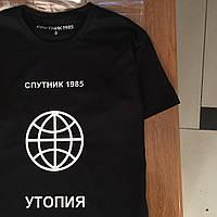 Футболка Спутник 1985 женская Утопия