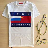 Футболка Гоша Рубчинский Флаг   Бирка   Реальное фото