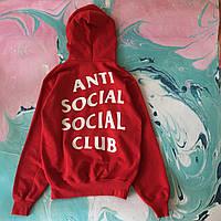 Толстовка красная Anti Social Social Club | Худи ASSC | Кенгуру АССЦ