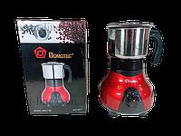Роторная электрическая кофемолка Domotec MS-1108 250W, фото 1