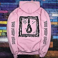 Худі Lil-Peep • Всі розміри • Топ якість • Хайповый бренд • толстовка Рожева M, 48, Весна/осінь