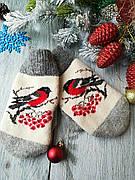 Варежки  новогодние зимние шерстяные Снегири (для взрослых)