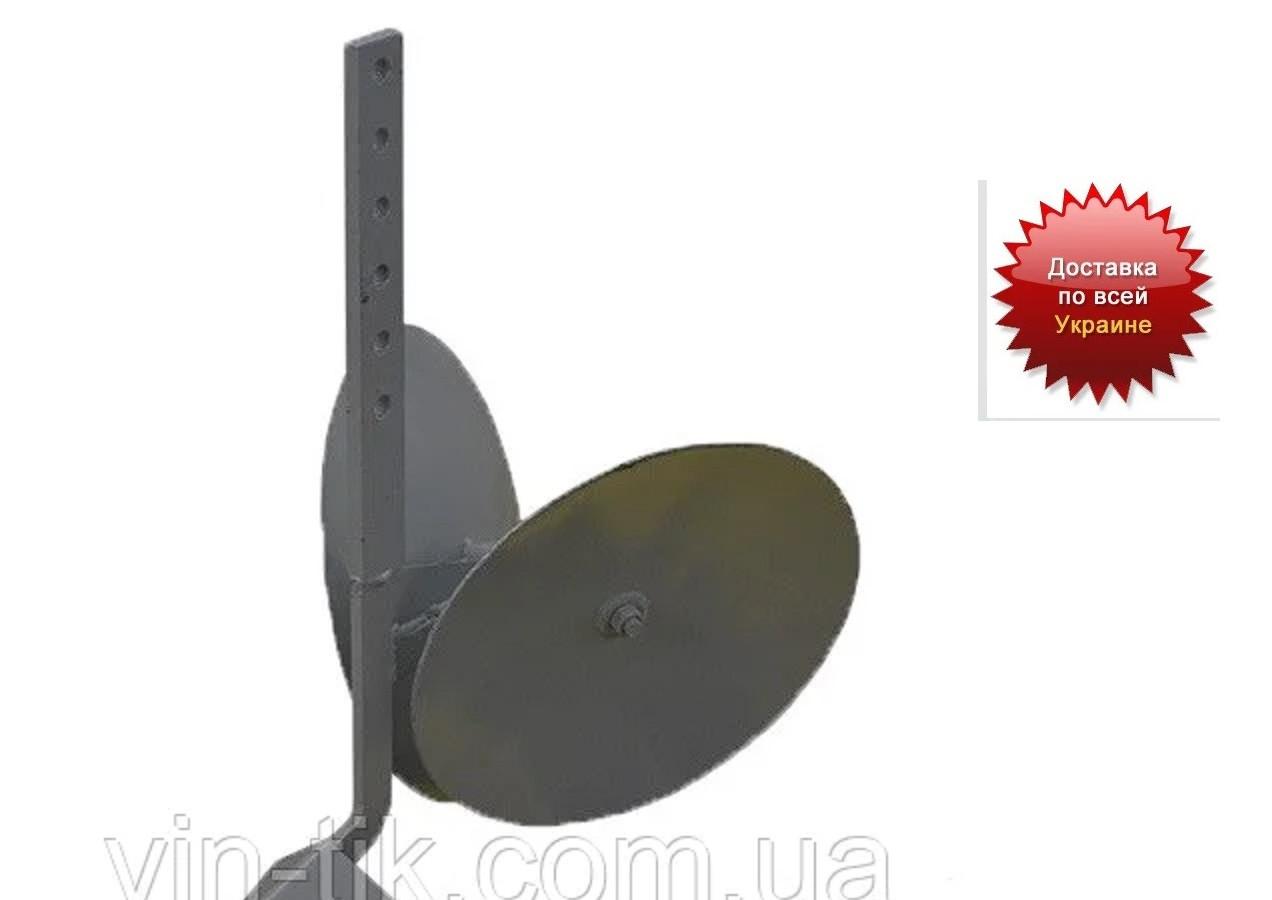 Окучник дисковый диаметр 330мм для мотоблока