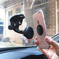 Магнитный держатель на лобовое стекло для смартфона, навигатора, телефона в автомобиль Glass ffff