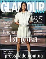Журнал GLAMOUR №11(193) ноябрь 2020