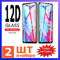 Защитное стекло Apple iPhone 11 \ захисне скло Apple iPhone 11 заднее защитное стекло