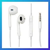 Наушники с микрофоном Apple EarPоds