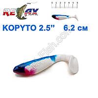 Силикон Relax Kopyto RKBLS25-S006 6,2cм (25шт)