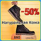 Мужские зимние кожаные ботинки Levis Expensive Black  Мужская зимняя обувь, фото 2