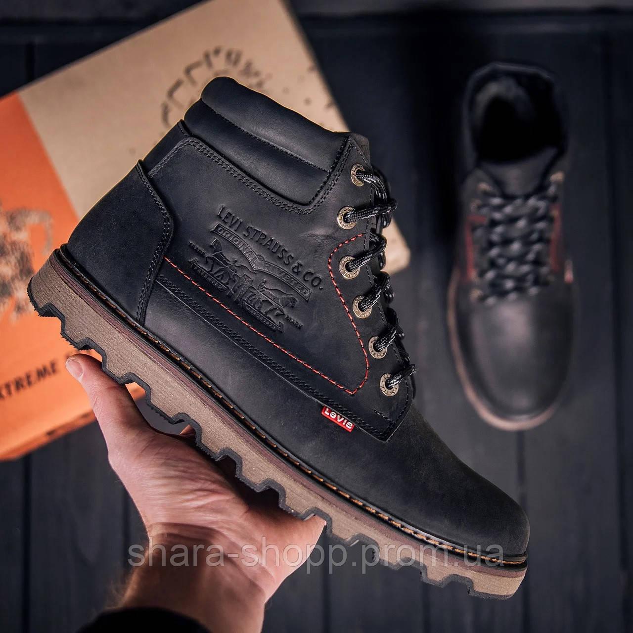 Мужские зимние кожаные ботинки Levis Expensive Black  Мужская зимняя обувь