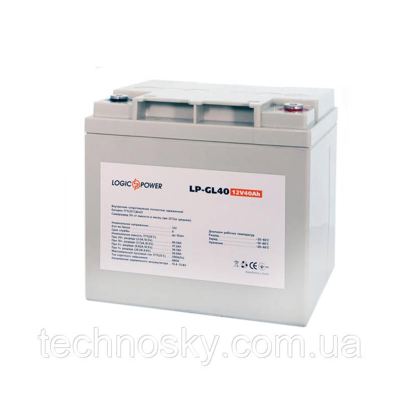Гелевая аккумуляторная батарея LogicPower LPM-GL 12-40AH