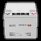 Гелевая аккумуляторная батарея LogicPower LPM-GL 12-40AH, фото 2