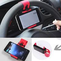 Автомобильный держатель для навигатора, смартфона, телефона на руль, автодержатель