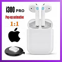 Беспроводные Bluetooth наушники  i120 Max с микрофоном, сенсорным управлением, беспроводная зарядка, гарнитура