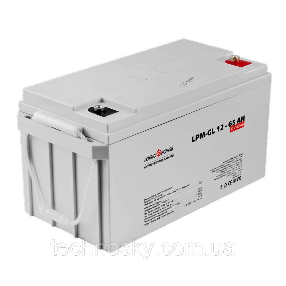 Гелевая аккумуляторная батарея LogicPower LPM-GL 12-65AH