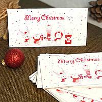 Листівка новорічна Біла 6,7*13,5 см, 10шт/набір
