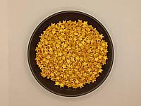 Кондитерская посыпка Звезды Золото - 50 грамм
