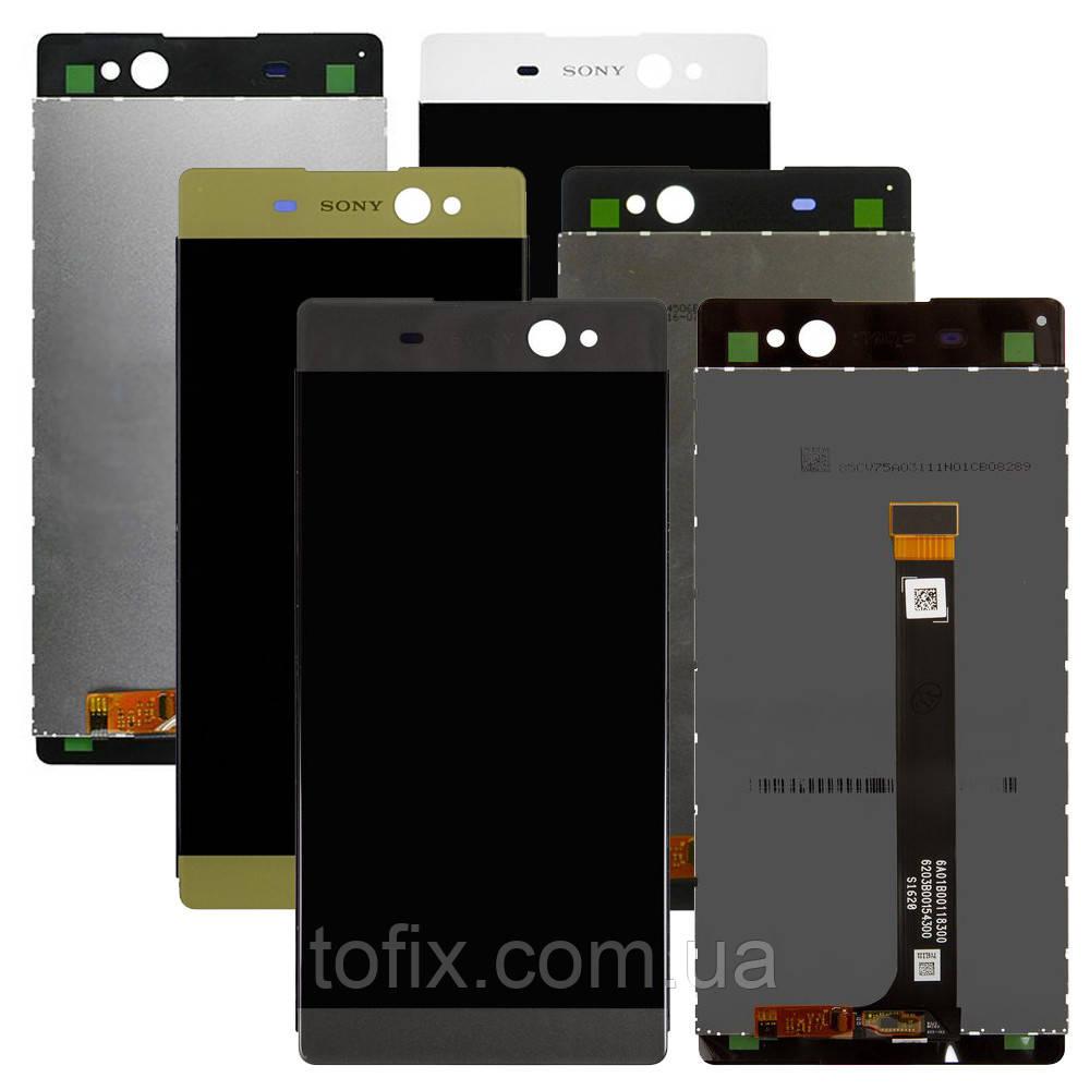 Дисплей для Sony Xperia XA Ultra F3212, F3215, F3216, модуль в сборе (экран и сенсор), оригинал