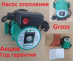 Циркуляционный насос Gross 25-60-130 ( четверка на 130 базе )