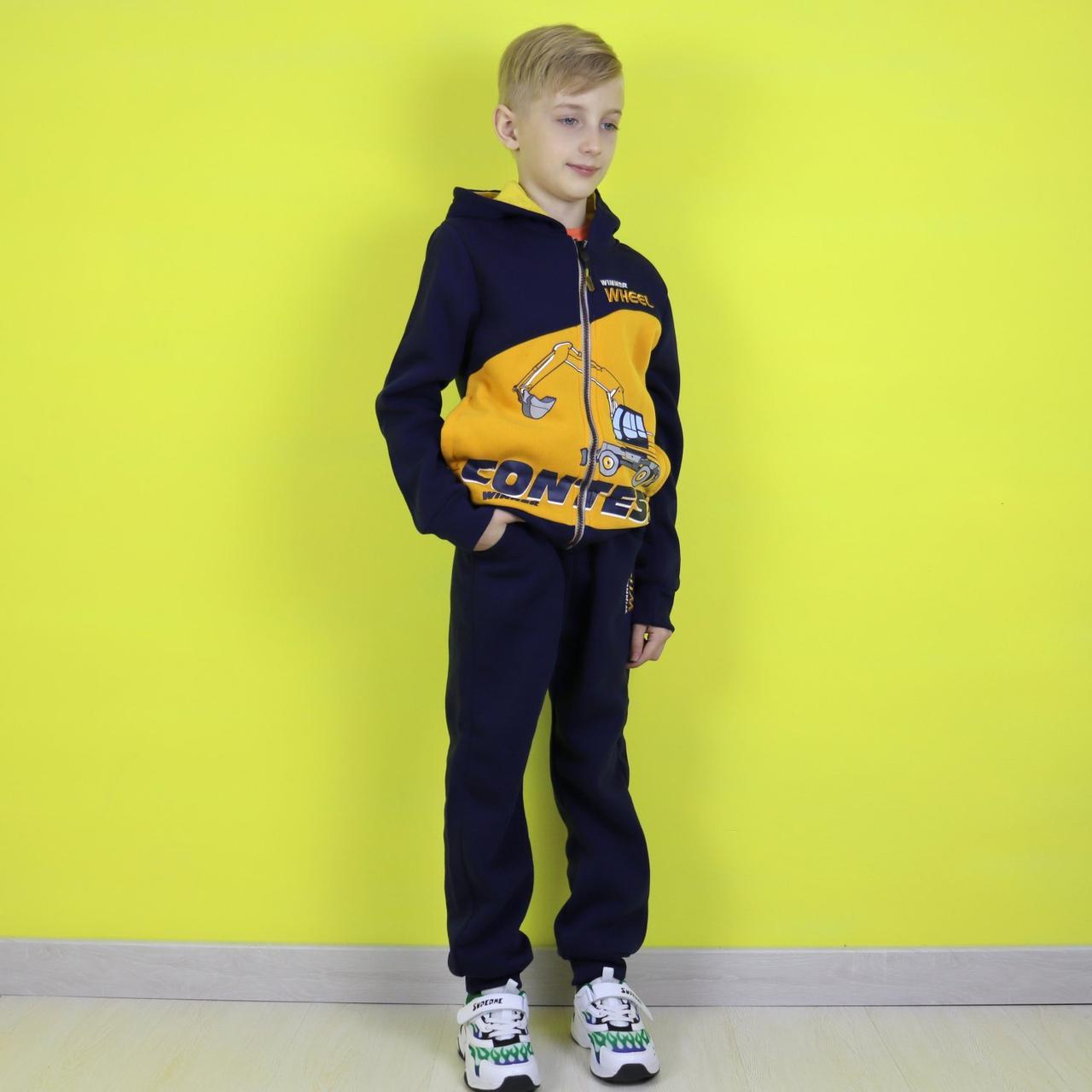 Теплый спортивный костюм для мальчика сине - желтый тм Sincere размер 116,128 см
