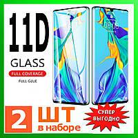 Защитное стекло для Huawei P30 Pro \ захисне скло для Huawei P30 Pro
