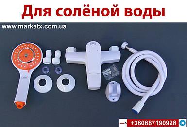 Белый смеситель для ванны пластиковый смеситель для душа оранжевая лейка