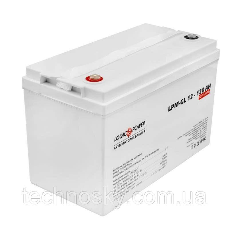 Гелевая аккумуляторная батарея LogicPower LPM-GL 12-120AH