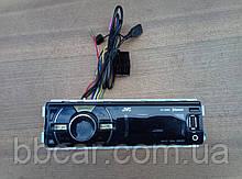 Магнитофон JVC   KD-X50BT