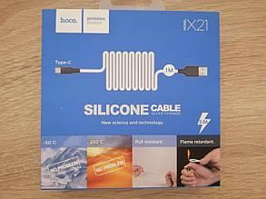 USB кабель HOCO X21 Silicone Type-C чорно-білий