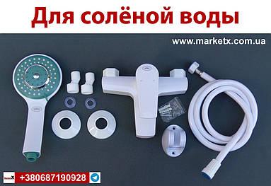Белый смеситель для ванны пластиковый смеситель для душа синяя лейка