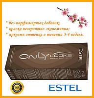 Краска для бровей и ресниц Estel Professional Only looks коричневая 50мл Эстель Профешинал Онли лукс