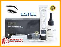 Профессиональная краска для бровей и ресниц Estel ENIGMA Эстель Энигма Графит 20/20 ,