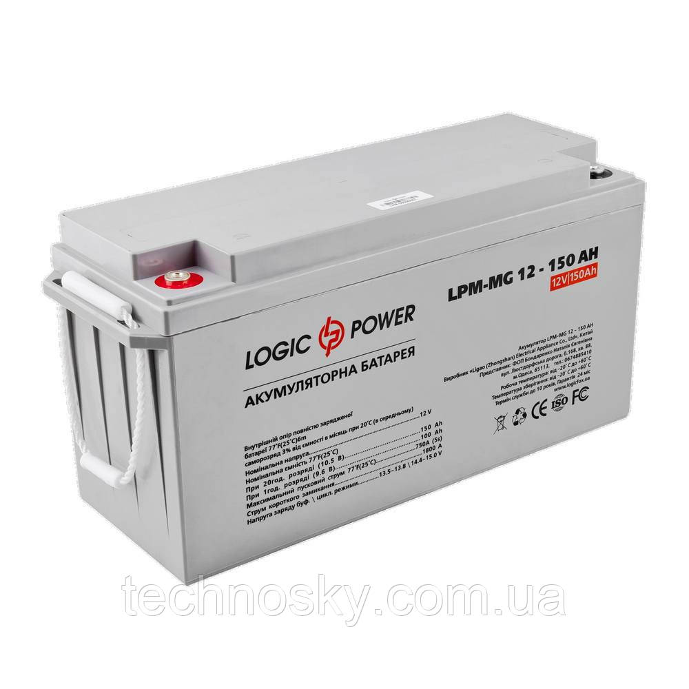 Гелева акумуляторна батарея LogicPower LPM-GL 12-150AH