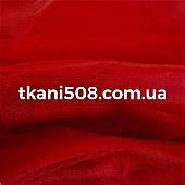 Фатин Туреччина 3 м. Червоний