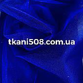 Фатин Турция 3 м.  ( Электрик)