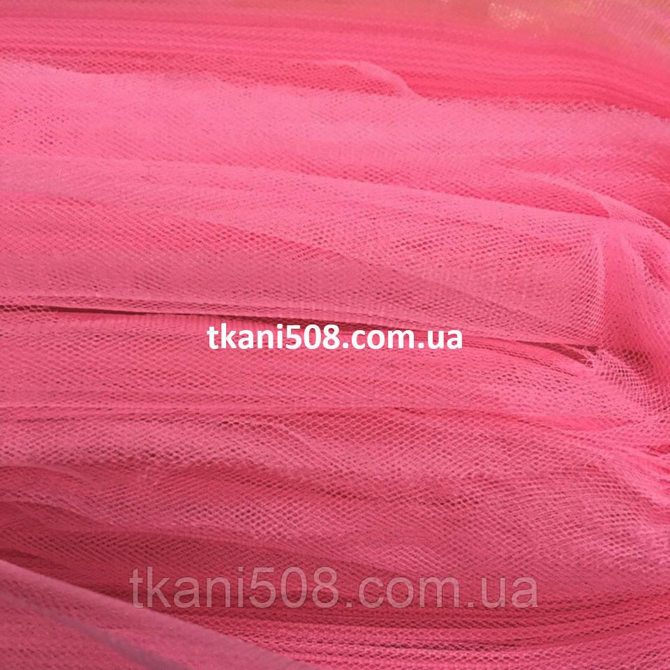 Фатин Турция 3 м.(Розовый))