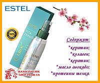 Двухфазный лосьон-спрей интенсивное восстановление для поврежденных волос Estel Curex Therapy Эстель