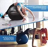 М'яч для фітнесу PowerPlay 4001 75см Срібний + насос, фото 10