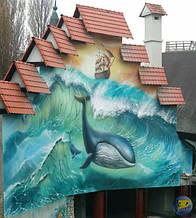 Парящий кит. Черновцы 2015